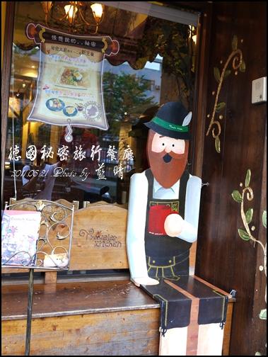 旅行餐廳05.jpg