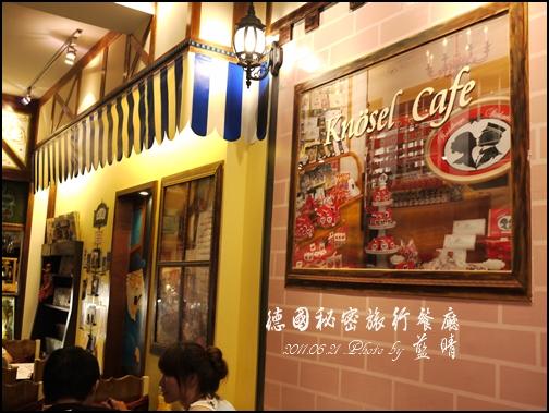 旅行餐廳06.jpg