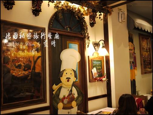 旅行餐廳07.jpg