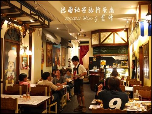 旅行餐廳08.jpg