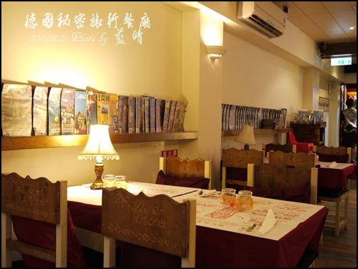 旅行餐廳11.jpg