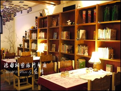 旅行餐廳12.jpg