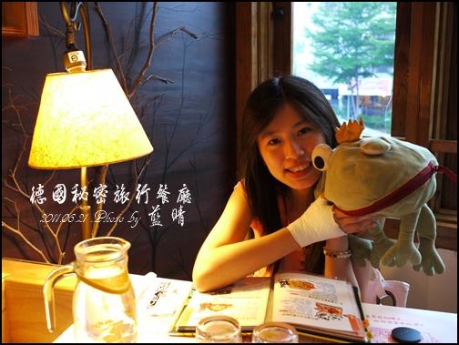 旅行餐廳13.jpg
