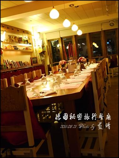 旅行餐廳26.jpg