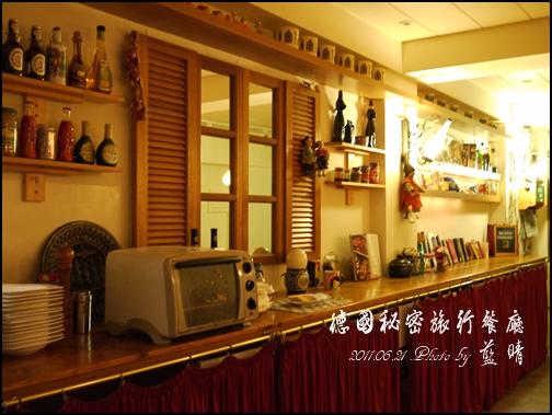 旅行餐廳28.jpg
