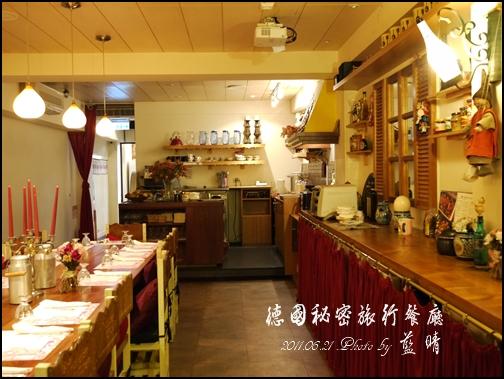 旅行餐廳30.jpg
