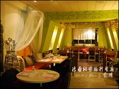 旅行餐廳32.jpg