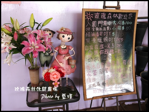 03-1玫瑰.jpg