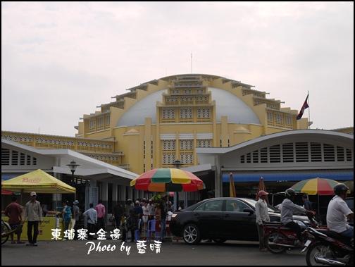 03-002-金邊中央市場也叫新市場.jpg