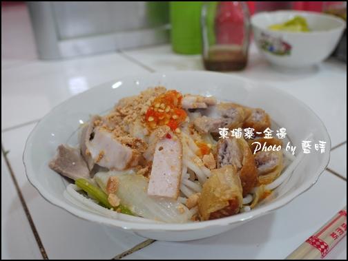 03-003-金邊中央市場-豬肉乾米線1美金.jpg