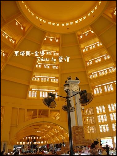 03-009-金邊中央市場也叫新市場.jpg