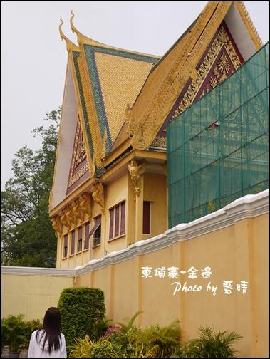 05-003-金邊維修中的國王皇宮不能進去.jpg