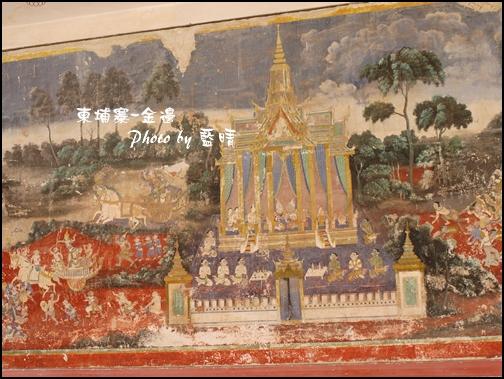 05-006-金邊皇宮走廊上壁畫.jpg