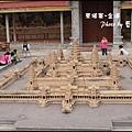 05-009-金邊皇宮迷你版吳哥寺.jpg