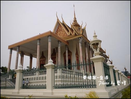 05-017-金邊皇宮銀佛寺-裡面都是純金純銀的喔 .jpg