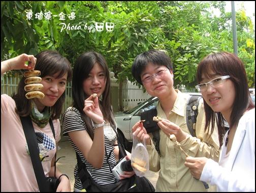 10-003-金邊塔山寺-小吃試吃-ann和eva和kay和Sivyee  by 田田.jpg