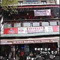 12-001- 金邊餐廳.jpg