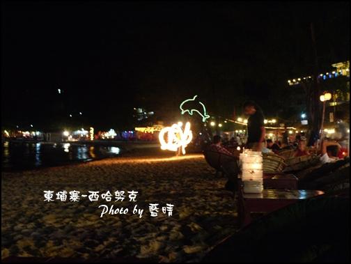 14-005-西哈努克海邊火舞.jpg