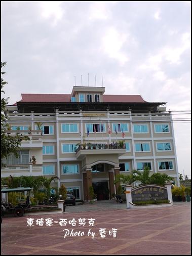 02-005-西哈努克白沙酒店大門口.jpg