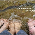 04-045-西哈努克瀑布-腳丫子 by 田田.jpg