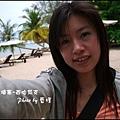06-006-西哈努克-airport自拍-eva.jpg