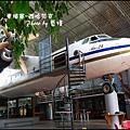 06-009-西哈努克-airport-飛機.jpg