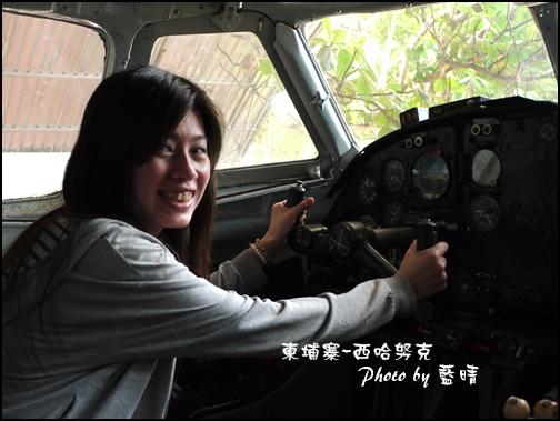 06-012-西哈努克-airport-eva開飛機.jpg