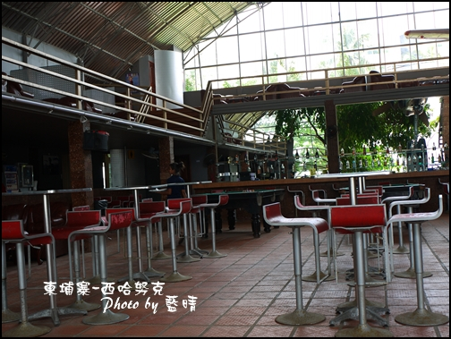 06-018-西哈努克-airport-pub.jpg