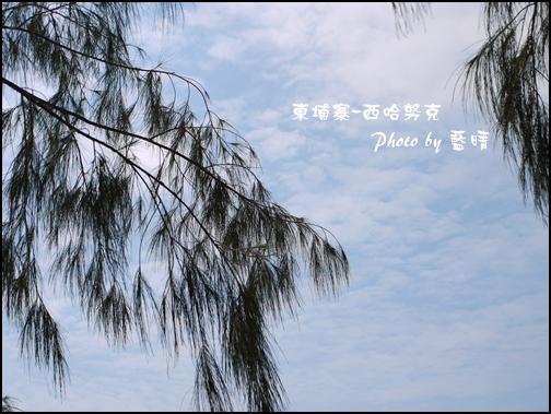 07-011-西哈努克-夏威夷海灘.jpg