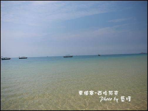 07-017-西哈努克-夏威夷海灘.jpg