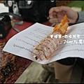 09-012-西哈努克海邊-炸蝦蛄.jpg