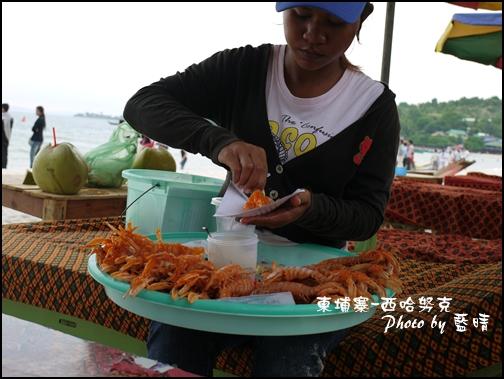 09-014-西哈努克海邊-炸蝦蛄.jpg