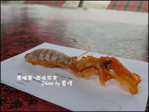09-015-西哈努克海邊-炸蝦蛄.jpg