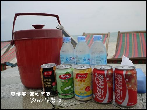 09-017-西哈努克海邊-飲料.jpg