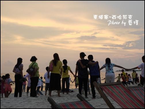 09-027-西哈努克海邊-學校戶外教學.jpg