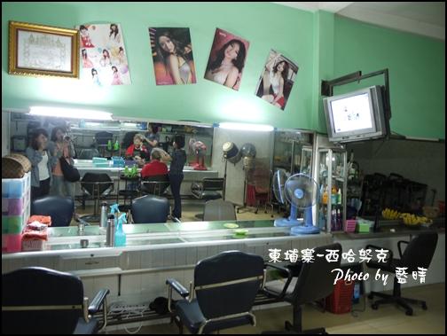 10-004-田田洗頭髮.jpg