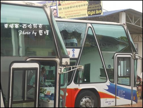 01-001-西哈努克-豐原遊覽車.jpg