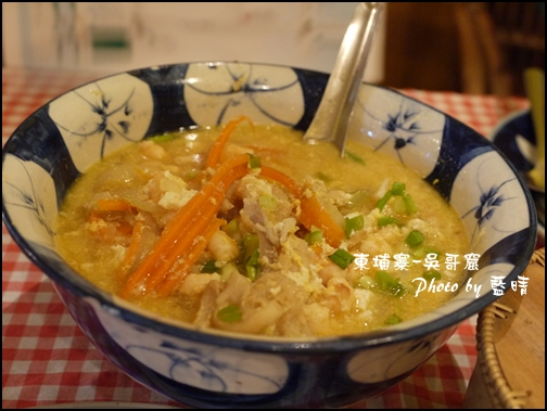 02-001-吳哥窟-晚餐忘記名字.jpg