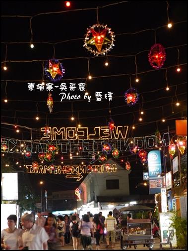 03-003-吳哥窟-夜市.jpg