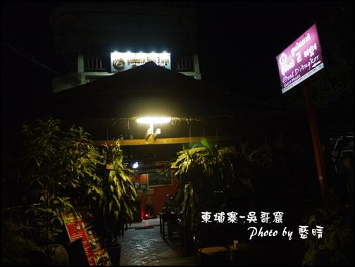 04-001-夜住guest house.jpg
