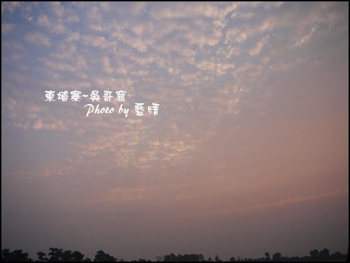 02-017-吳哥窟-皇家浴池看日初.jpg