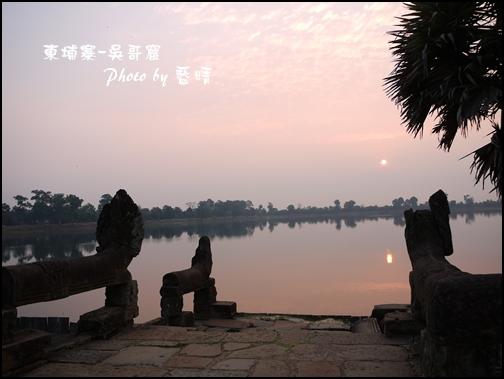 02-033-吳哥窟-皇家浴池看日初.jpg