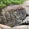 06-009-吳哥窟-高步斯濱山水底浮雕.jpg