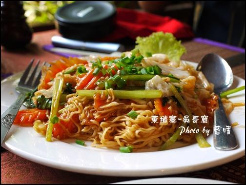 07-010-吳哥窟-餐廳-炒泡麵.jpg