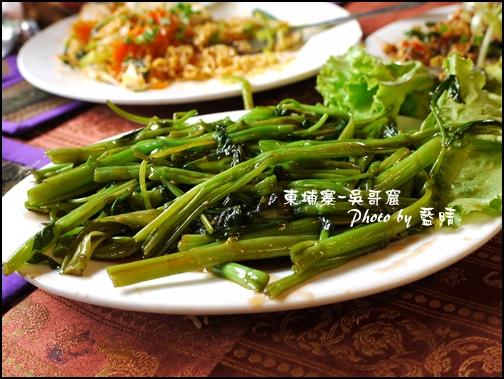 07-012-吳哥窟-餐廳-炒空心菜.jpg