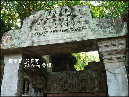 08-010-吳哥窟-崩密列寺.jpg