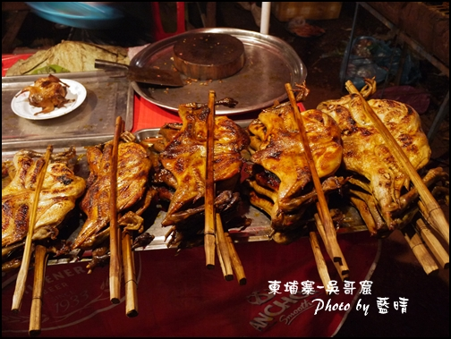 10-002-吳哥窟-當地夜市烤雞.jpg