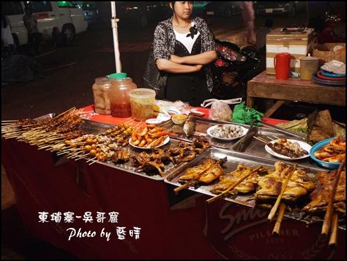 10-004-吳哥窟-當地夜市BBQ.jpg