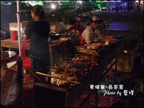 10-005-吳哥窟-當地夜市BBQ.jpg