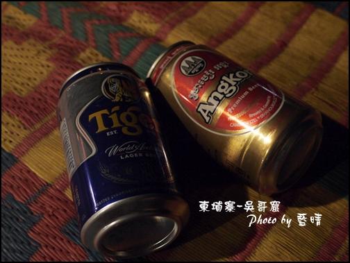 10-007-吳哥窟-當地夜市啤酒.jpg